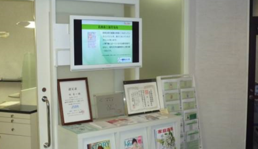 「健康の入り口」のデータ提供(DVD)イメージ