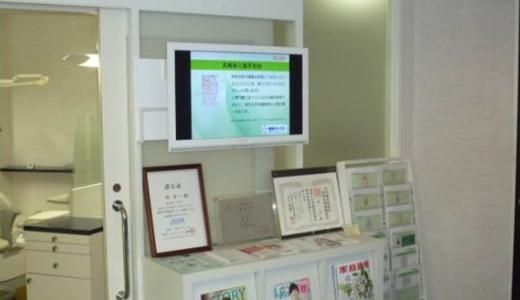 「健康の入り口」データ提供イメージ